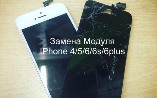 Стекла и дисплеи для Apple Iphone 5, 5s, 6, 6 plus, 6s, 6s plus